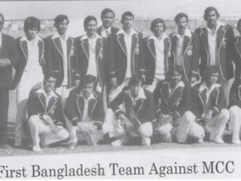 যে দিন প্রথম ক্রিকেট খেলেছিল বাংলাদেশ